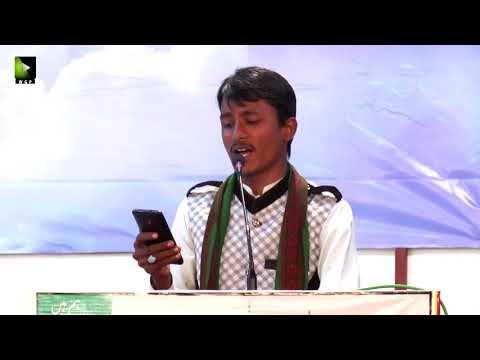 [Tarana] Br. Rasheed   Shab-e-Shohada    Aashiqaan -e- Mehdi (atfs) Convention 2019 - Urdu