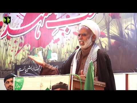 [Speech] Moulana Raza Muhammad Saeedi | Shab-e-Shohada |  Aashiqaan -e- Mehdi (atfs) Convention 2019 - Urdu