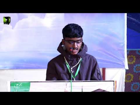 [Tarana] Br. Gul Shair   Shab-e-Shohada    Aashiqaan -e- Mehdi (atfs) Convention 2019 - Urdu