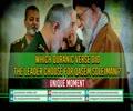 Which Quranic Verse Did the Leader Choose for Qasem Soleimani? | Unique Moment | Farsi Sub English