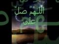 Ya Zahra S.A. - Arabic sub English