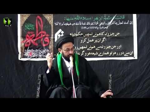 [Majlis] Topic: Hazrat Fatima Zehra(sa) Kufu-e-Quran | H.I Sadiq Taqvi | Ayaam-e-Fatimiya (sa) 1441 - Ur