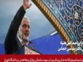 فیلم کامل سخنرانی جناب آقای اسماعیل هنیه - Arabic Farsi