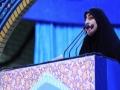 فیلم کامل سخنرانی خانم زینب سلیمانی، فرزند شهید سلیمانی - Jan 2020 - Fars