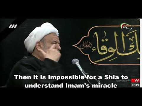 Al Kafi books (Masterpiece of Imam\'s quotes) English Subtitle