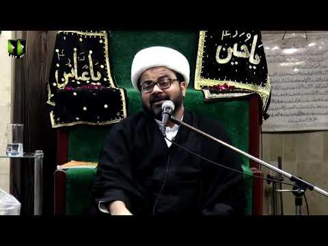 [Majlis 3] Topic: Ayat-e-Tatheer | H.I Muhammad Raza Dawoodani | Ayaam-e-Fatimiya (sa) 1441 - Urdu