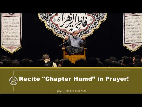 "[Clip] Recite ""Chapter Hamd"" in Prayer 