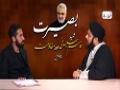 ...شہید قاسم سلیمانی اور مقاومت (04) | ایران اور عراق | Urdu