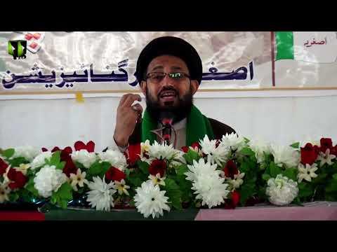 [Lecture] Mubaligheen Ke Sifaat | مبلغین کی صفات | H.I Sadiq Raza Taqvi - Urdu