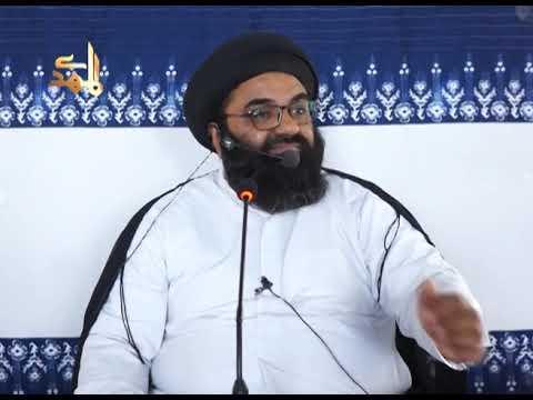 Tarz-e-Zindagi Quran Ki Nigah Main 02 | H.I Kazim Abbas Naqvi - Urdu