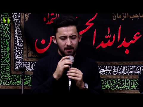 [Nauha] Ayaam-e-Fatimiya (sa) 1441 | Br. Ahmed Nasiri - Urdu