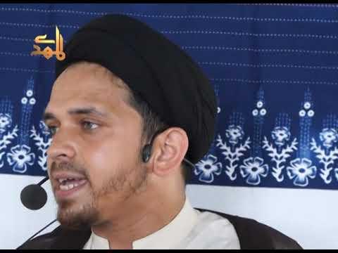 Jannat-ul-Baqee Ko Munhadim Kerne Wale Hath | H.I Rooh-ul-lah Rizvi - Urdu