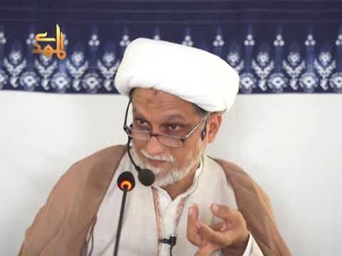 Imamat Ki Bunyadi Sharaait | Dr Aqeel Moosa - Urdu