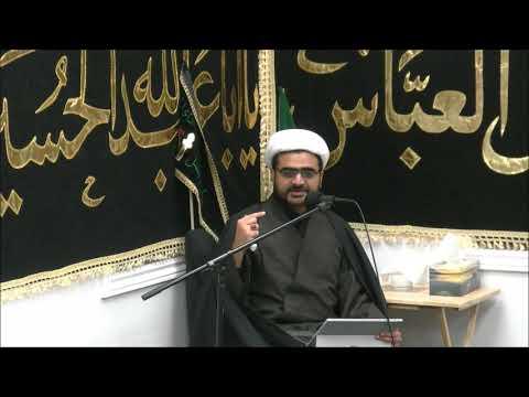Majlis Ayaam-e-Fatmiyah(S.A) Shahadat-e-Bibi Fatima (S.A) 28th Jan 2020 By Sheykh Muhammad Hasnain - Urd