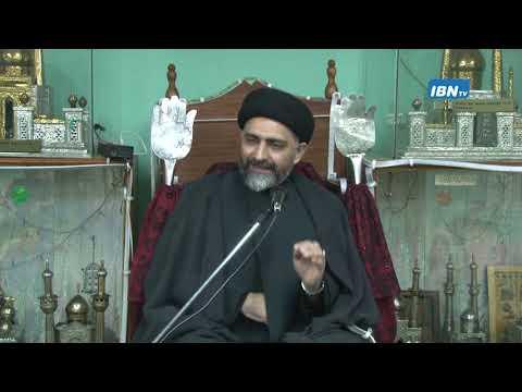 04th Majlis Ayyam-E-Fatimiyyah 1441 Hijari 25th January 2020 By Allama Sayed Nusrat Abbas Bukhari at Tanzania - Urdu