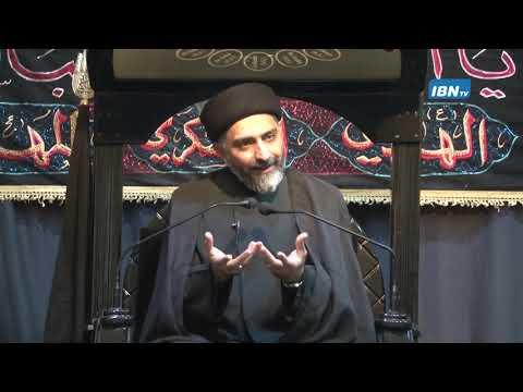 6th Majlis Ayyam-E-Fatimiyyah 1441 Hijari 26th Jan 2020 By Allama Agha Sayed Nusrat Abbas Bukhari at Tanzania - Urdu