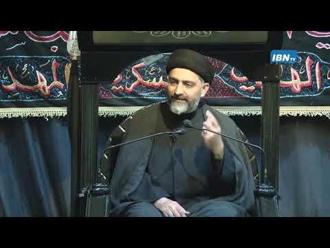 7th Majlis Ayyam-E-Fatimiyyah 1441 Hijari 27th Jan 2020 By Allama Agha Sayed Nusrat Abbas Bukhari at Tanzania - Urdu