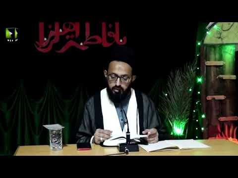 [Lecture 2] Principles of Happy Life in Hadees e Kisa | H.I Sadiq Raza Taqvi - Urdu