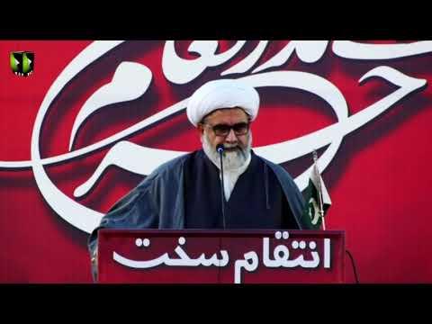 [Speech] Chelum Mudafayan-e-Haram | Shaheed Qasim Soleimani | H.I Raja Nasir Abbas - Urdu