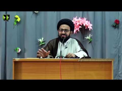 [Lecture] Topic: Ahsaas-e-Zimadari Or Us Kay Nataej | H.I Sadiq Raza Taqvi - Urdu