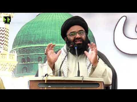 [Speech] Youm-e-Mustafa (saww) | H.I Kazim Abbas Naqvi | University of Karachi - Urdu