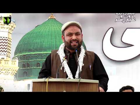 [Speech] Youm-e-Mustafa (saww) | Br. Arif Ali Jani | University of Karachi - Urdu