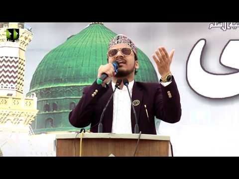 [Naat] Youm-e-Mustafa (saww) | Wajid Ali Qadri | University of Karachi - Urdu