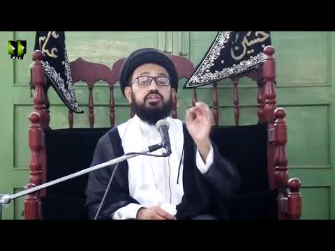 [Majlis 3] Topic: Quran o Ahlebait (as) Ke Nigah May Dosti Kay Usool | H.I Sadiq Raza Taqvi - Urdu