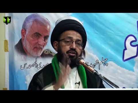 [Speech] Topic: Shaheed Or Shahadat | H.I Sadiq Raza Taqvi - Urdu