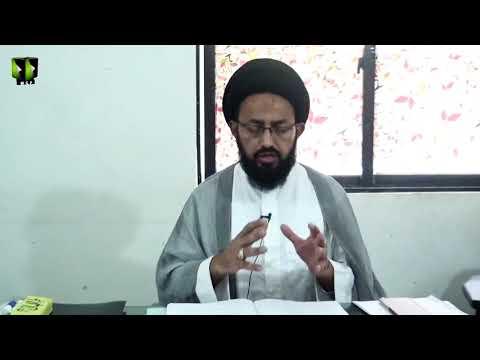 [Lecture 17] Elm -e- Irfan | علم عرفان | H.I Sadiq Raza Taqvi - Urdu