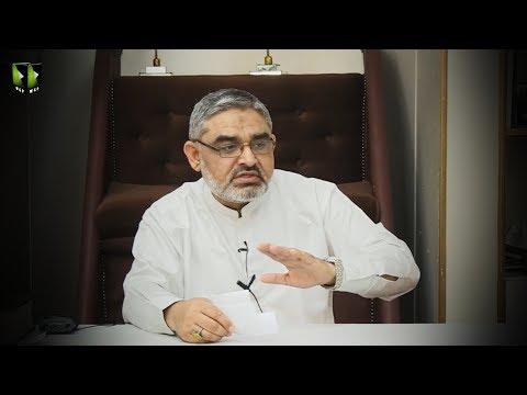 [Clip] Unity Ka Maslaa | اتحاد کا مسئلہ | H.I Ali Murtaza Zaidi - Urdu