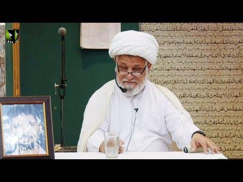 [02] Dars-e-Ikhlaaq | درس اخلاق | H.I Ghulam Abbas Raesi | 26 February 2020 - Urdu