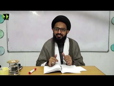 [Lecture 6] Tashayo Ka Taaruf | تشیع کا تعارف | H.I Sadiq Raza Taqvi - Urdu