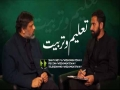 Interview | Topic: Taleem o Tarbiyat | Dr. Danish Ali Naqvi | Urdu
