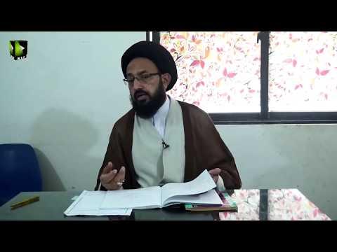 [Lecture 19] Elm -e- Irfan | علم عرفان | H.I Sadiq Raza Taqvi - Urdu