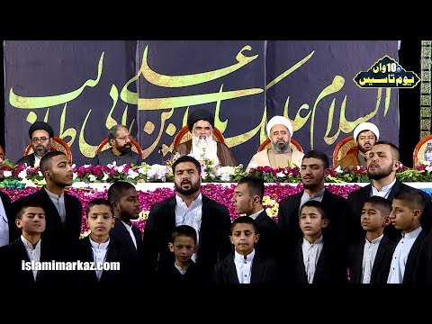 [Multiple Nasheeds] Maidan mai Hazir hai Tere Ashtar o Ammar | Tarana e Imam a.s | Jashn e Fateh e Khyber 1441 | 2020 -