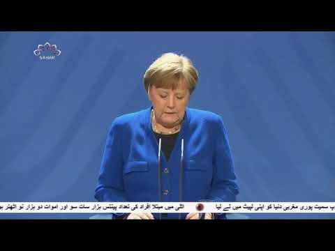 [19 Mar 2020] یورپ میں کورونا وائرس کا قہر - Urdu