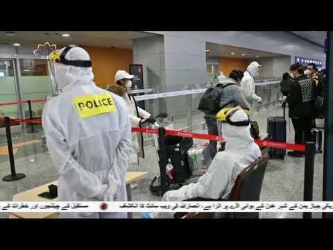 [19 Mar 2020] چین میں کورونا وائرس کی صورتحال - Urdu