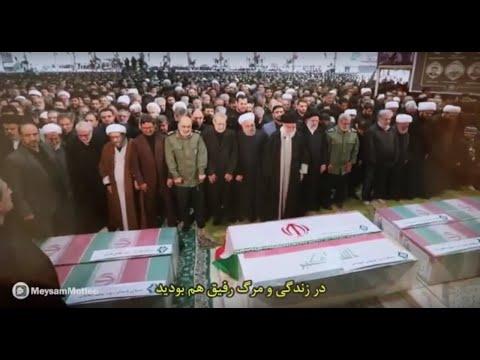 وداعاً یا سُلیمانی | الرواد میثم مطیعی - Arabic