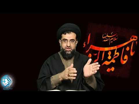 شیعہ و سنی میں اختلاف کا بہترین حل || سید محمد حسن رضوی - Urdu