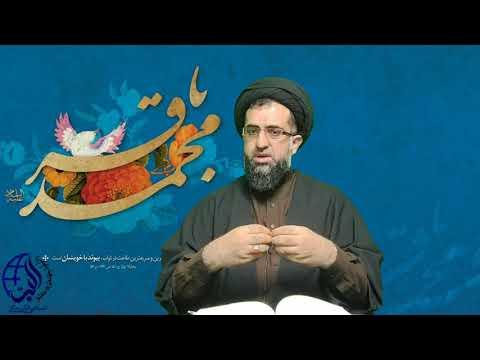 Imam baqir a.s ki siyasi Zindagi, امام باقر ع کی سیاسی زندگی اور معاشرے کی ابتر حا