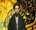 Imam Ali a.s ka huliya mobarik or omawi propaganda, امام علی ع کا حلیہ مبارک اور اموی پرپی