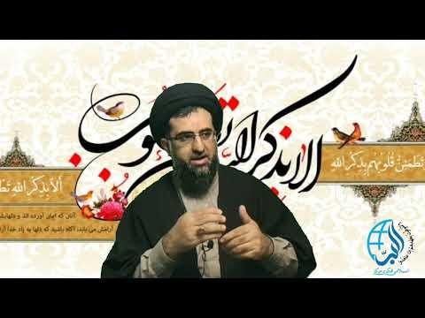 سورہ یونس آیت 94، درس 7 - Urdu