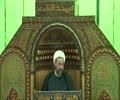 أعلمية الإمام الخامنئي بشهادة كبار الفقهاء - Arabic