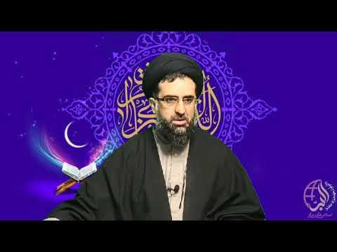 Noqsan ka Qurani tasawor, نقصان و خسارہ کا قرآنی تصور - Urdu