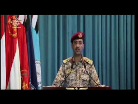 [25 Mar 2020] یمن پر وحشیانہ سعودی جارحیت کو پانچ سال  - Urdu