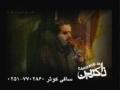 Karimi-Salare Neyze neshinam- Persian
