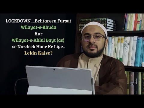 [2] Coronavirus - Quran Aur Ahadith Ki Nigah Mein - Lecture 2 - Urdu