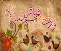 Rajab Ki Fazilat, Amaal, Wiladat E Masomeen A.S Part 2 - Urdu