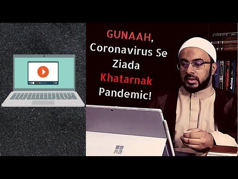 [3] Gunaah, Coronavirus Se Ziada Khatarnak Pandemic - Lecture 3 - Urdu